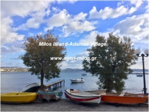 Location of Adamas, Accommodation in Milos Island | Deluxe Studios in Milos | Apartments in Milos Islands | Milos | Greece